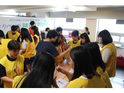 예천군자원봉사단활동 6월