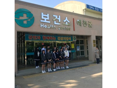 경북일고 보건코어 동아리 차량지원(1)