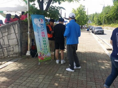 경북도립대학교 찾아가는 자원봉사