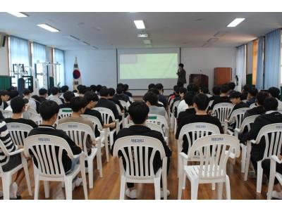 대창고등학교 찾아가는 자원봉사교육
