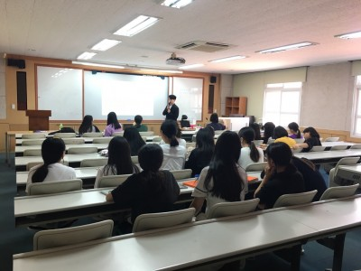 RCY 동아리 자원봉사 기본교육