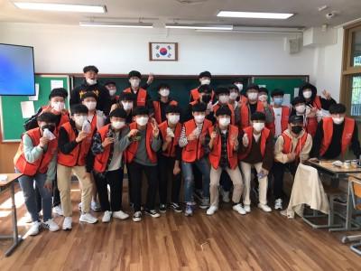 [9월 예천군청소년봉사단 활동]