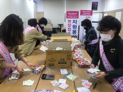 2020뚝심이 자원봉사단 활동 지원사업- 고3 수험생을 위한 응워보따리