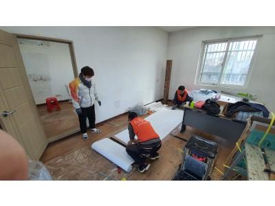 용문면 자원봉사거점센터 도배