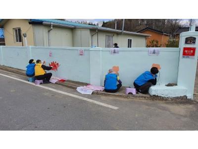 예천군 여성자원봉사회 마을 벽화그리기 활동(2)