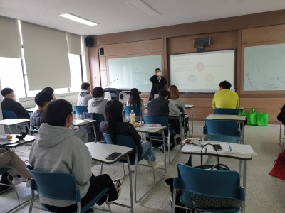 경북도립대 자원봉사기본교육 및 핸즈온 교육