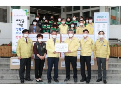 코로나19 대응 - 경북형 마스크 전달