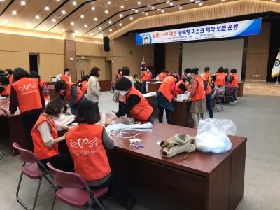 코로나19-대응 경북형 마스크 제작 보급 운동