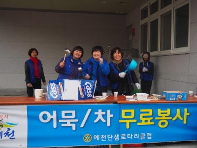 제3회 예천군민 마스터즈 5km 단축 마라톤대회 진행보조