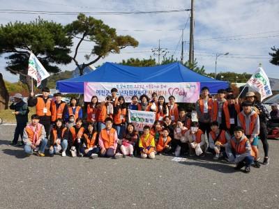 예천군청소년봉사단 10월활동