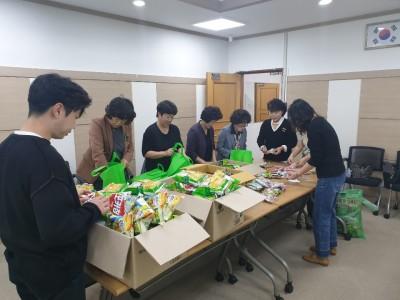 수험생을 위한 응원 보따리 활동(대창고등학교)